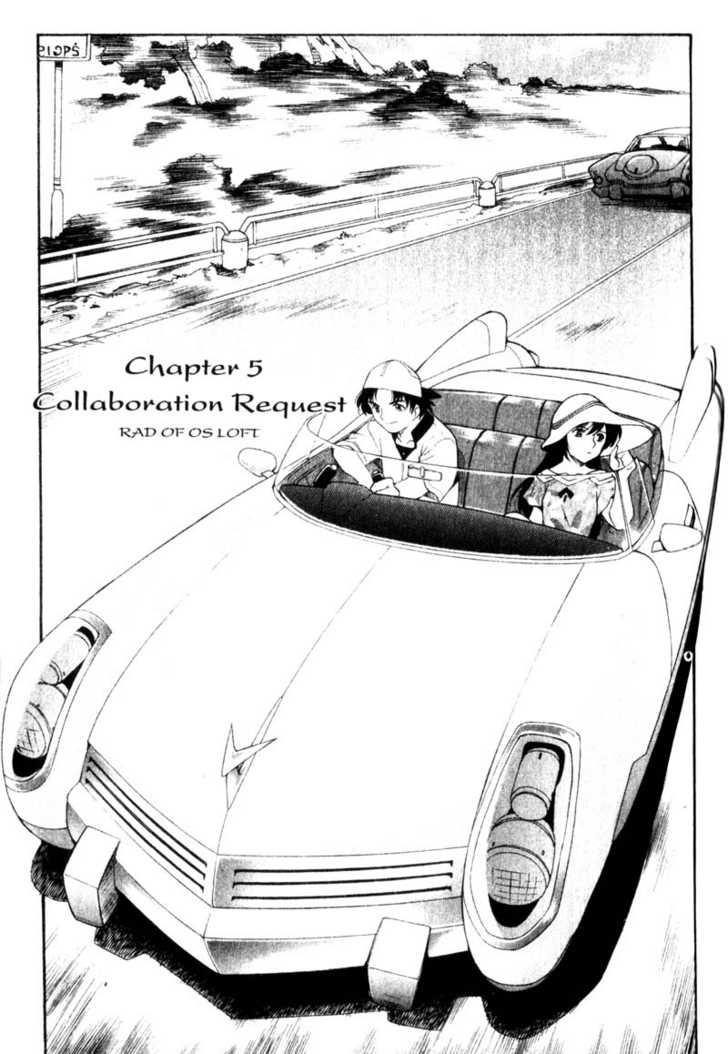Seikai Trilogy 5 Page 1