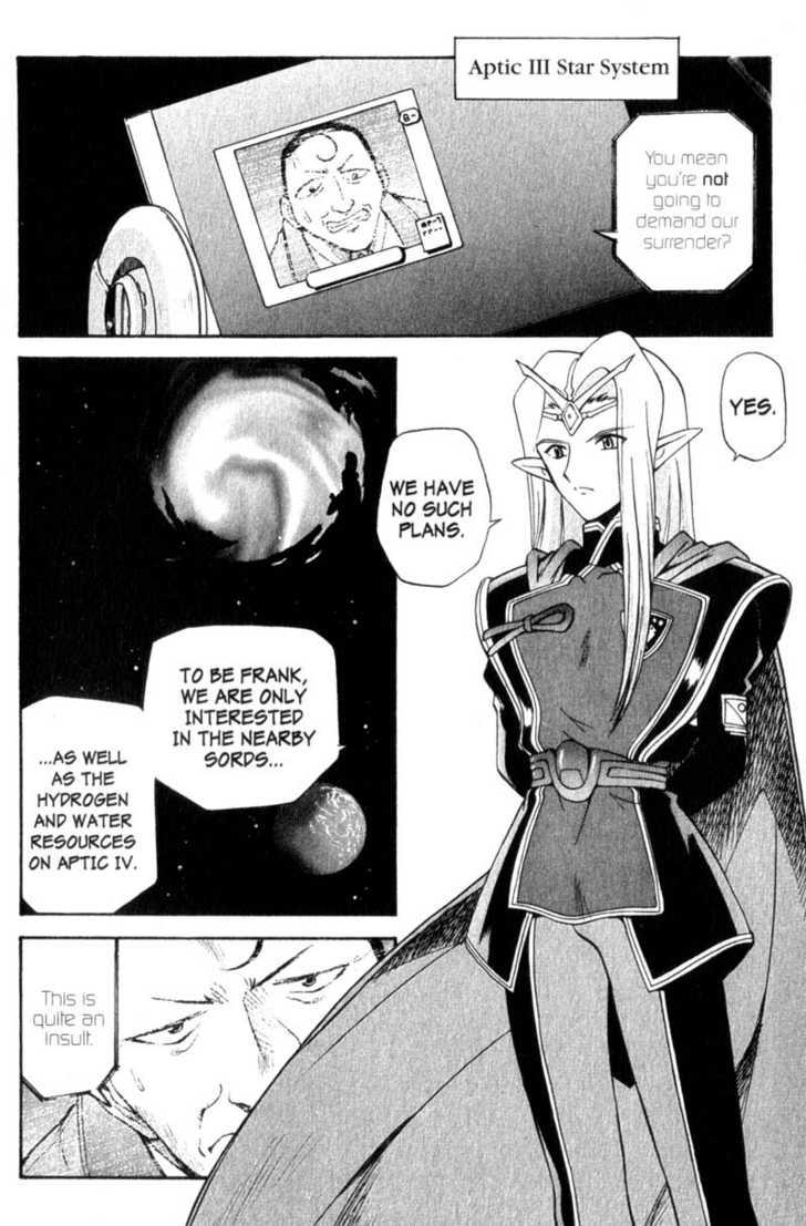 Seikai Trilogy 3 Page 2