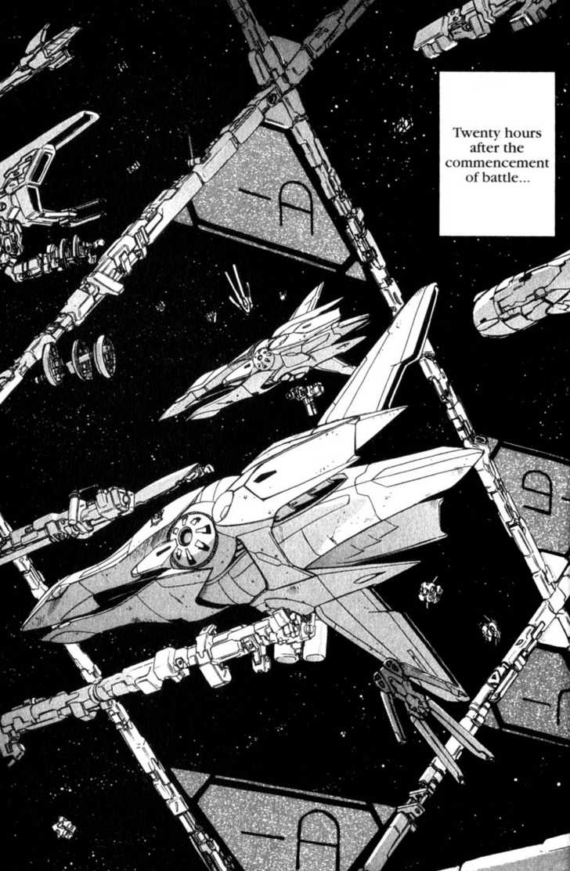 Seikai Trilogy 8 Page 3