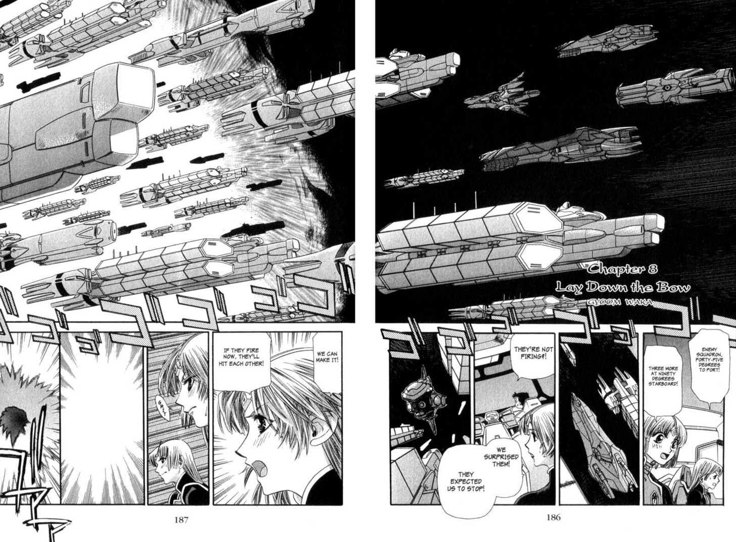Seikai Trilogy 8 Page 1