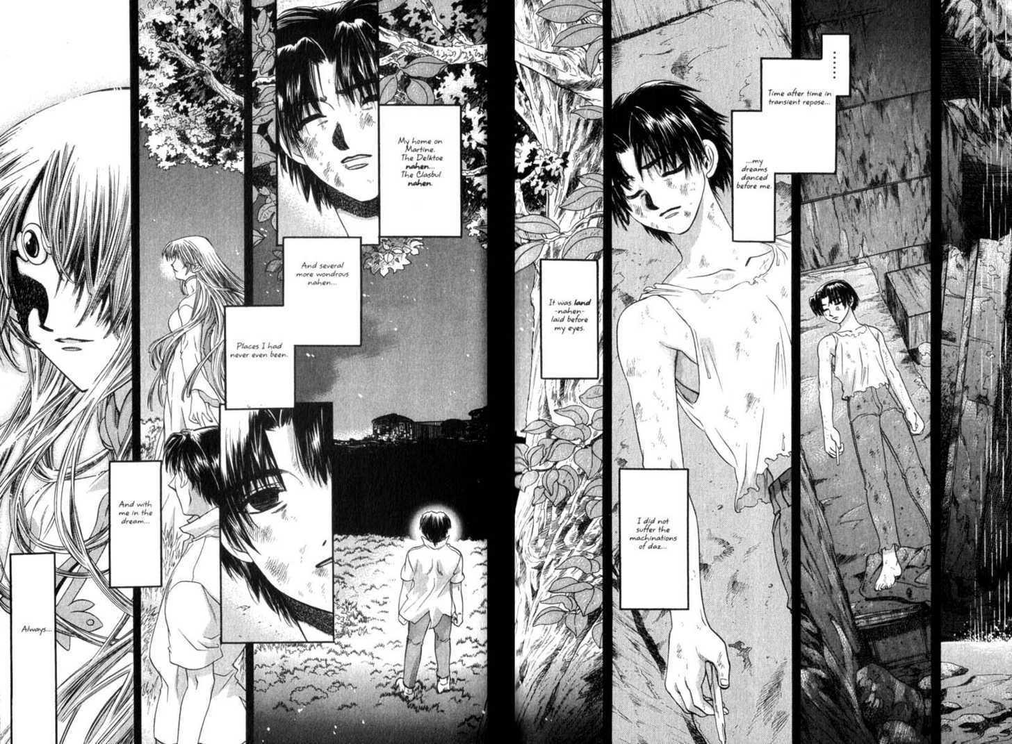 Seikai Trilogy 9 Page 2