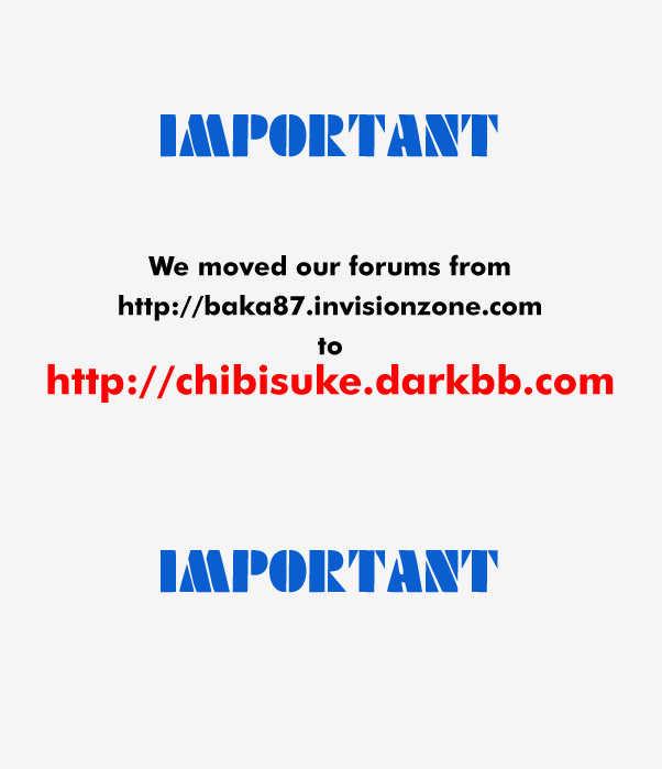Area no Kishi 2 Page 2