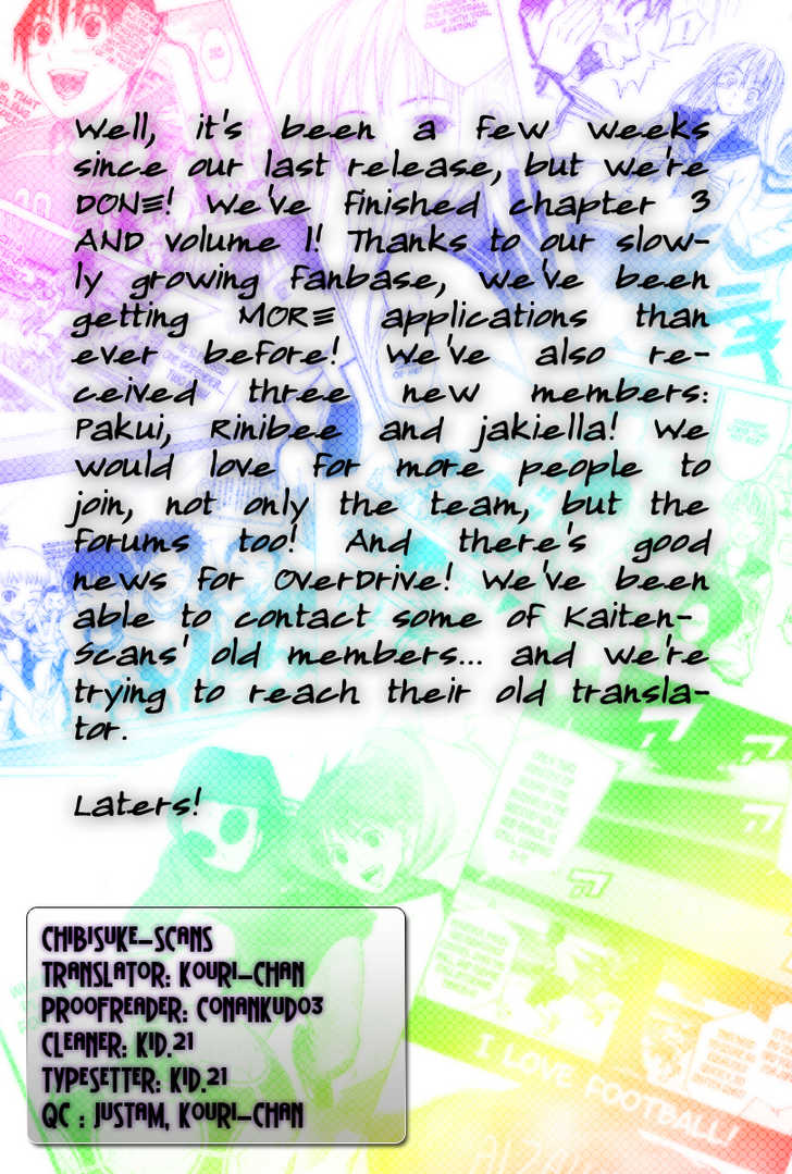Area no Kishi 3 Page 1