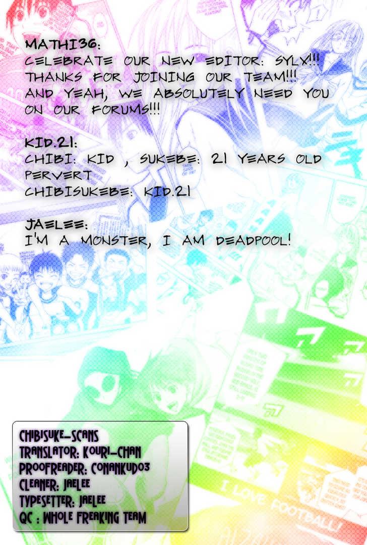 Area no Kishi 5 Page 1