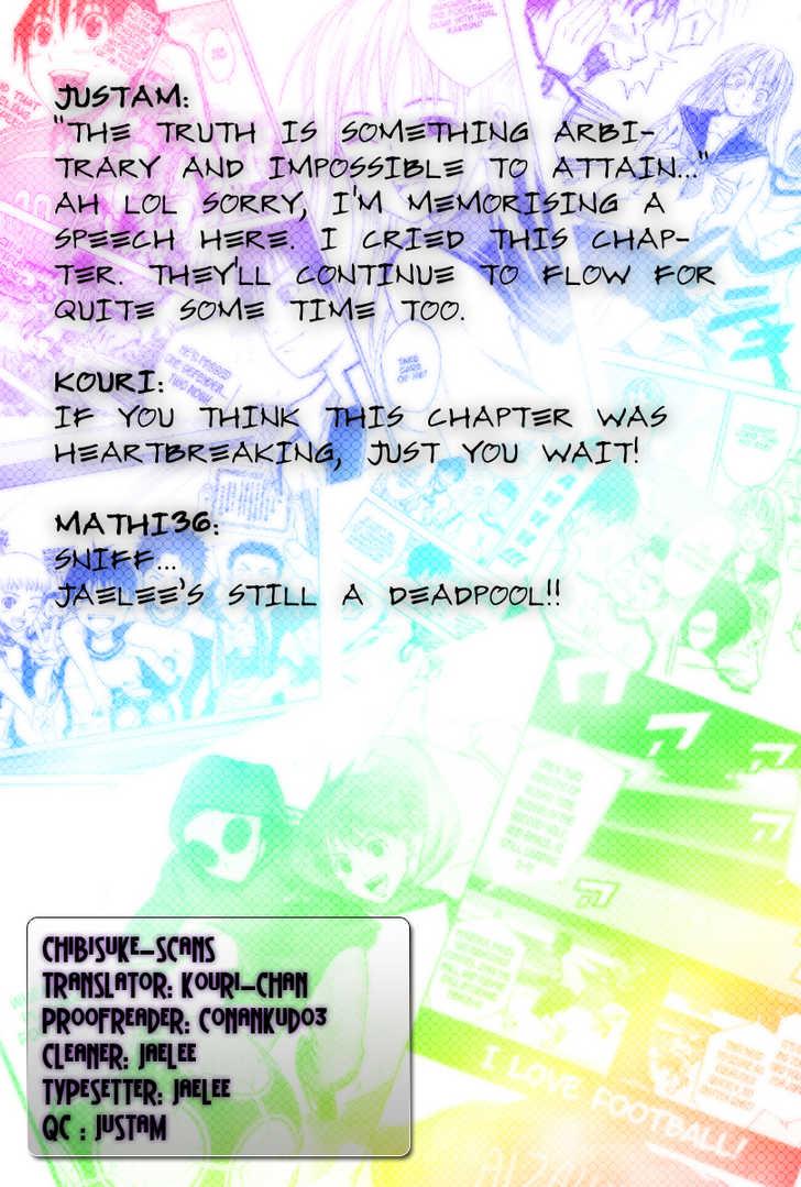 Area no Kishi 6 Page 1