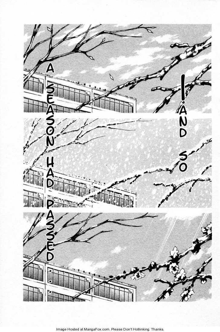 Area no Kishi 8 Page 2