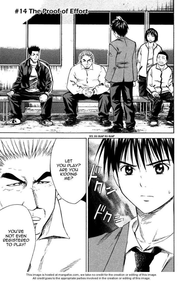 Area no Kishi 14 Page 2