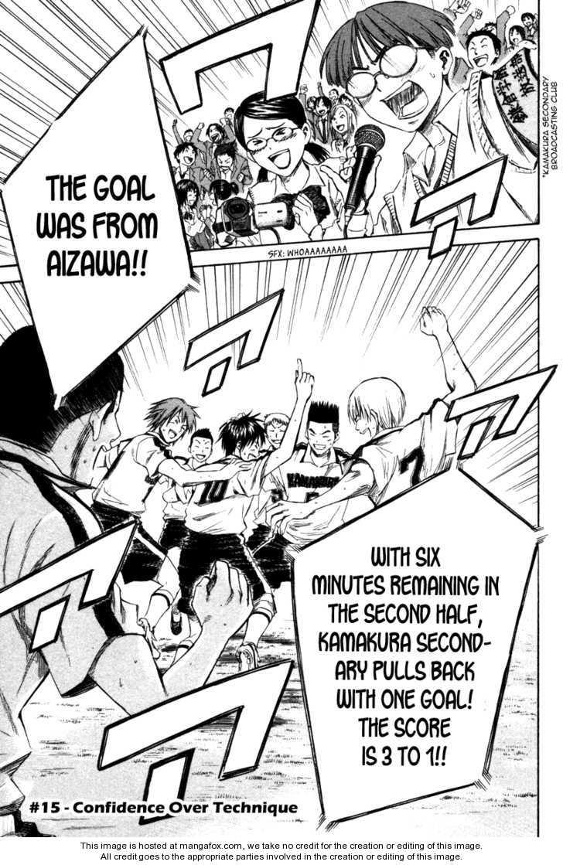 Area no Kishi 15 Page 2