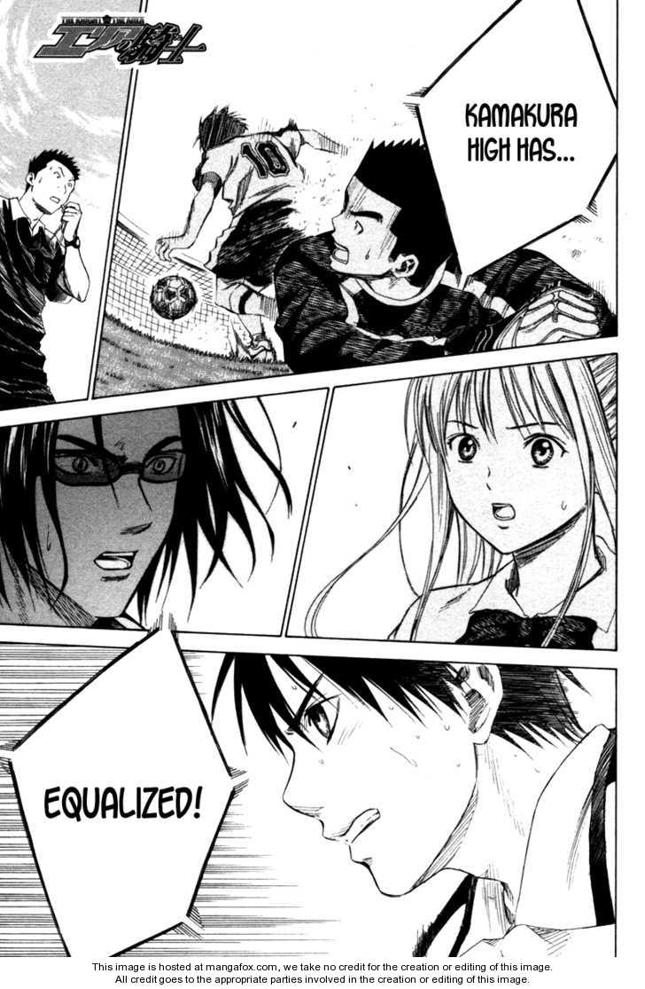 Area no Kishi 17 Page 2