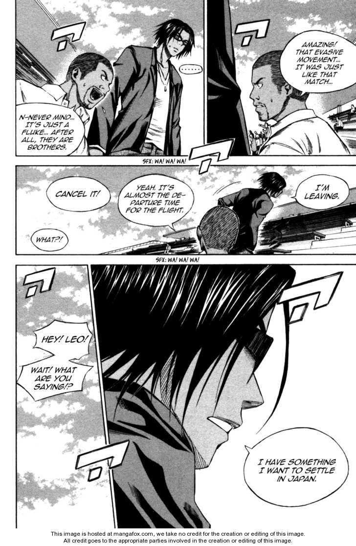 Area no Kishi 17 Page 5