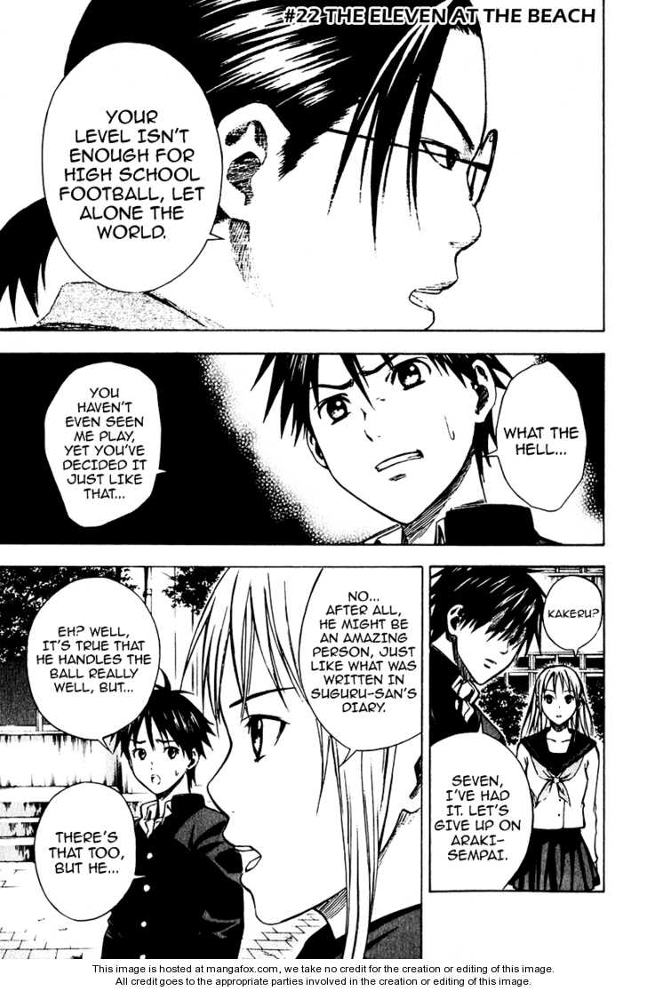 Area no Kishi 22 Page 2