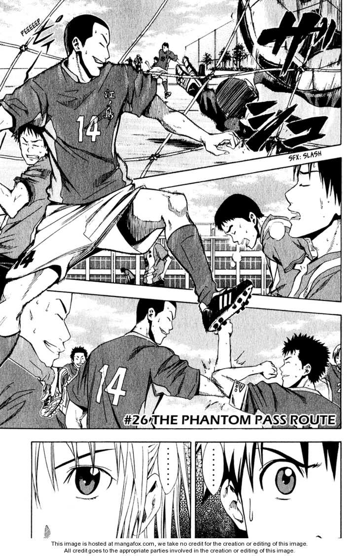 Area no Kishi 26 Page 1