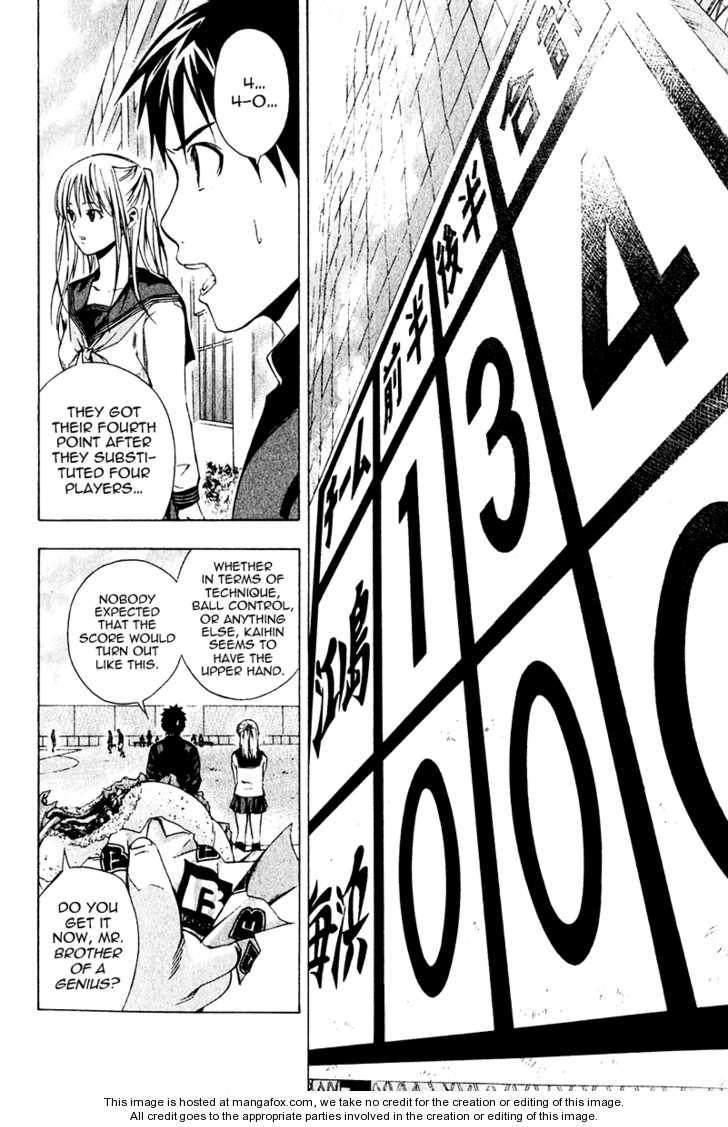 Area no Kishi 26 Page 2