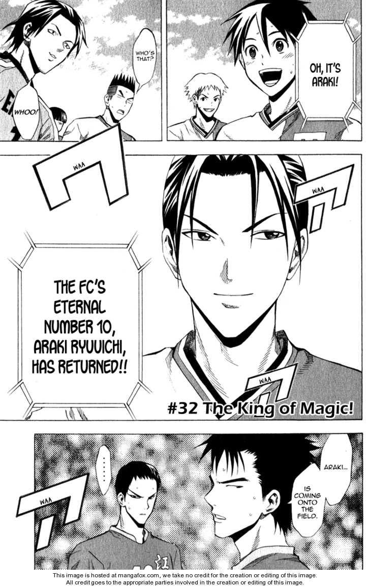 Area no Kishi 32 Page 2
