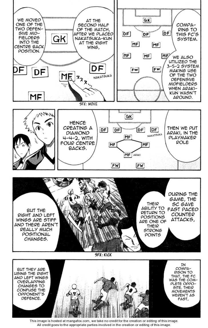 Area no Kishi 42 Page 4