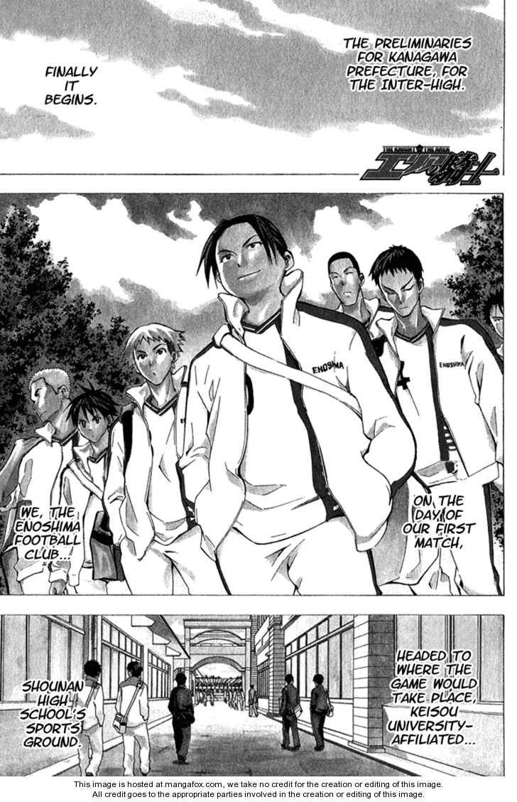 Area no Kishi 46 Page 2