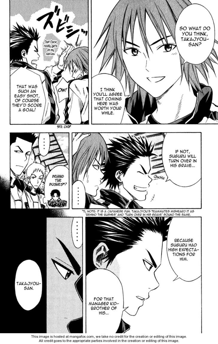 Area no Kishi 48 Page 3