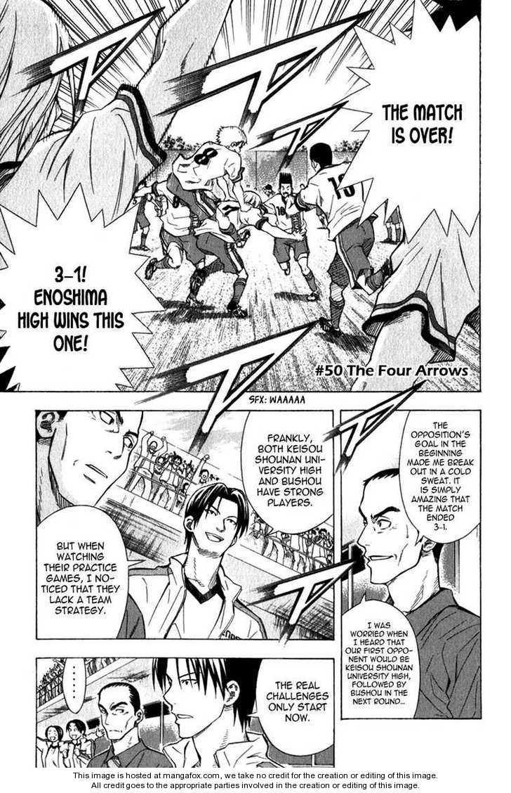 Area no Kishi 50 Page 1