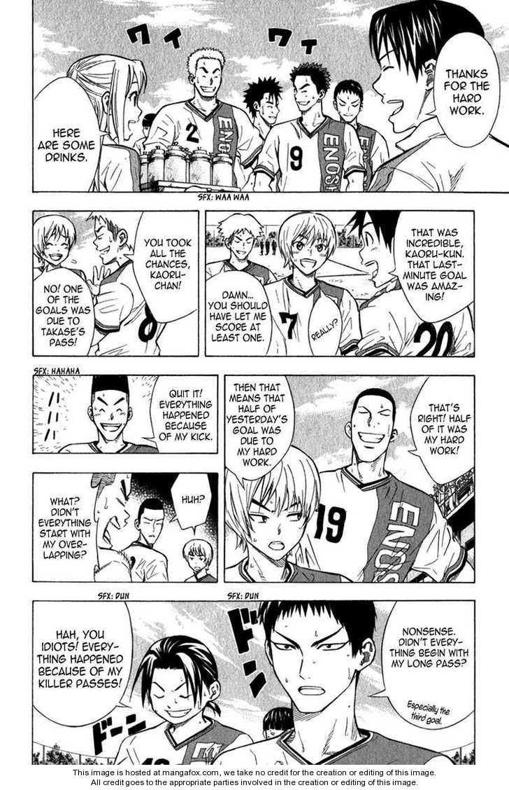 Area no Kishi 50 Page 2