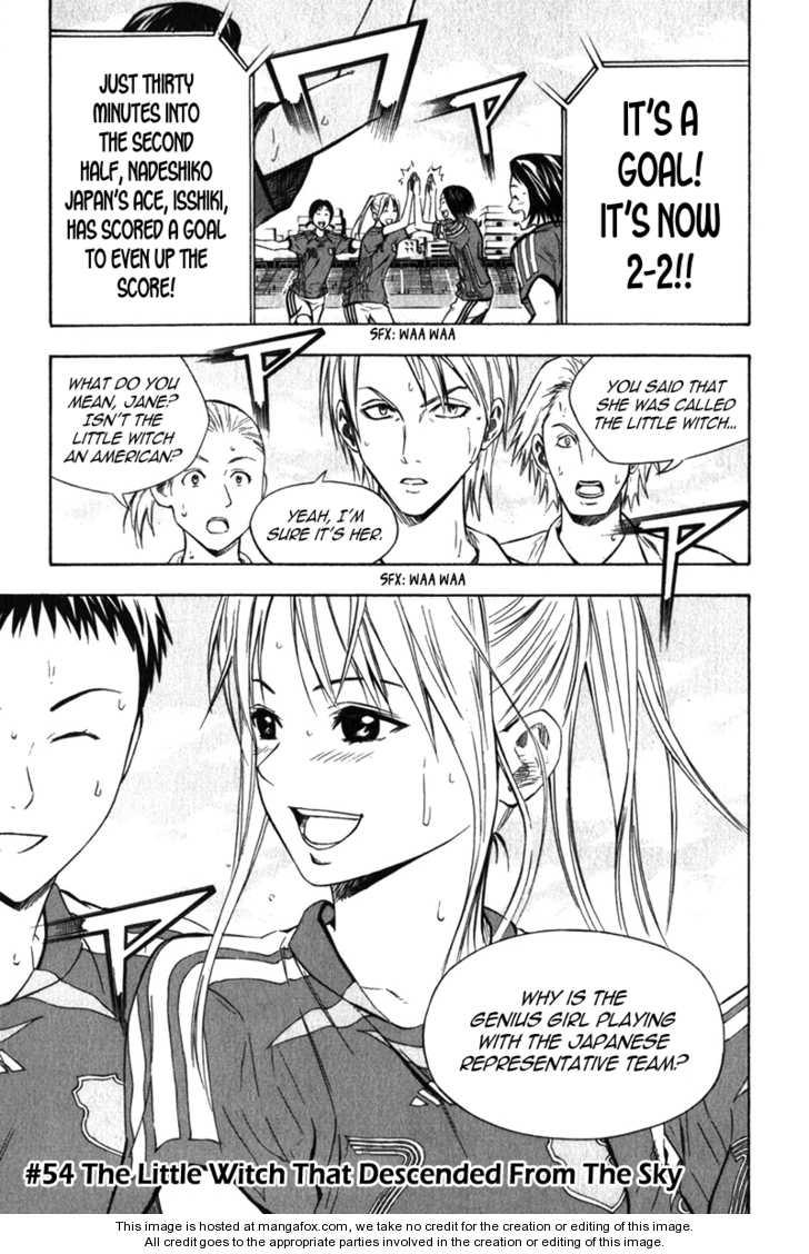 Area no Kishi 54 Page 2