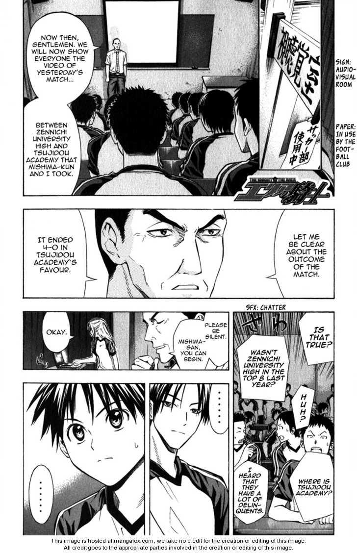 Area no Kishi 55 Page 2