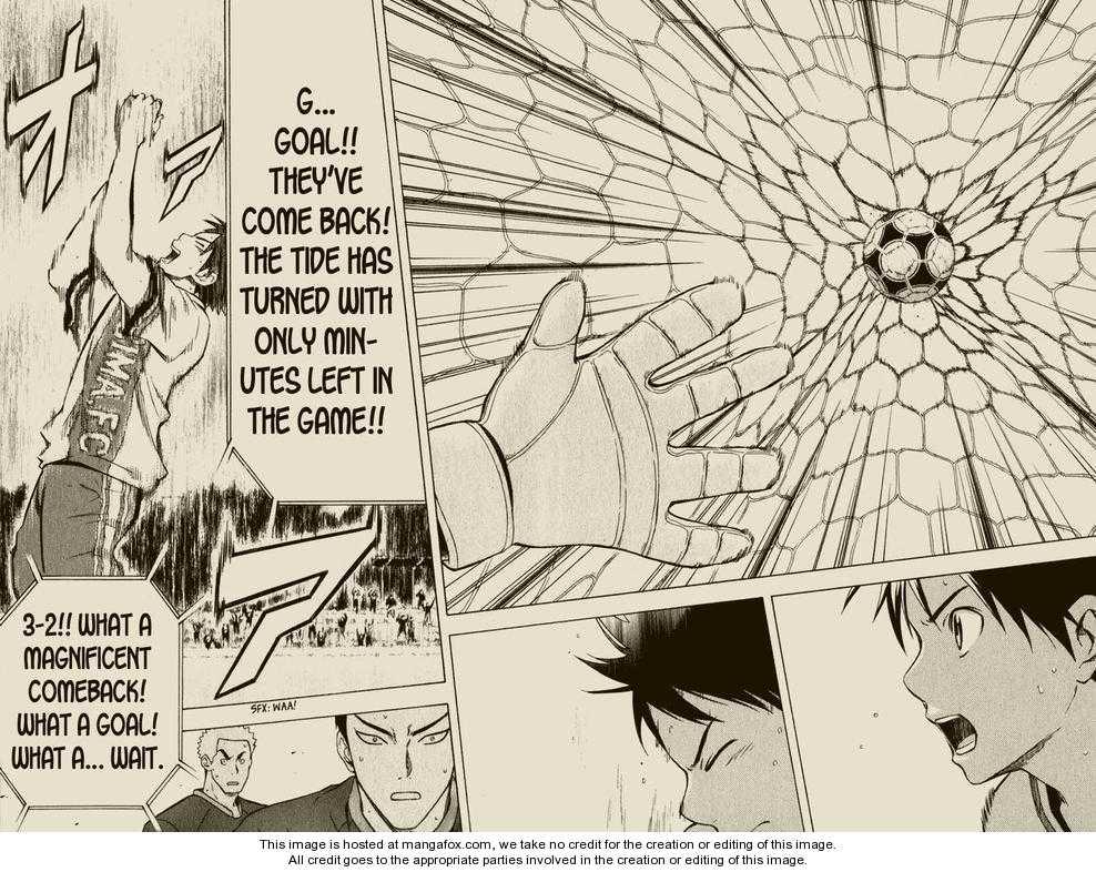 Area no Kishi 56 Page 1