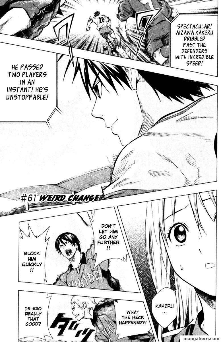 Area no Kishi 61 Page 2