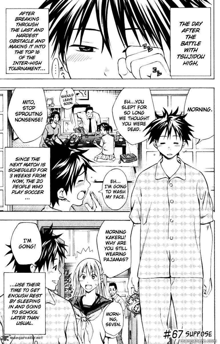 Area no Kishi 67 Page 2
