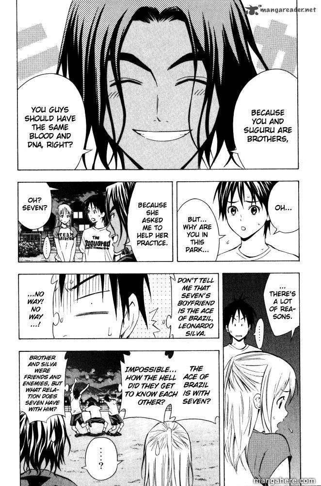 Area no Kishi 70 Page 3