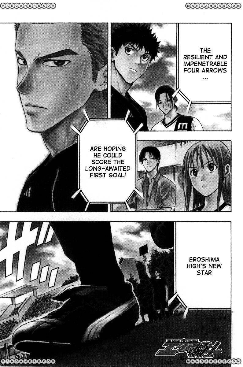 Area no Kishi 81 Page 2