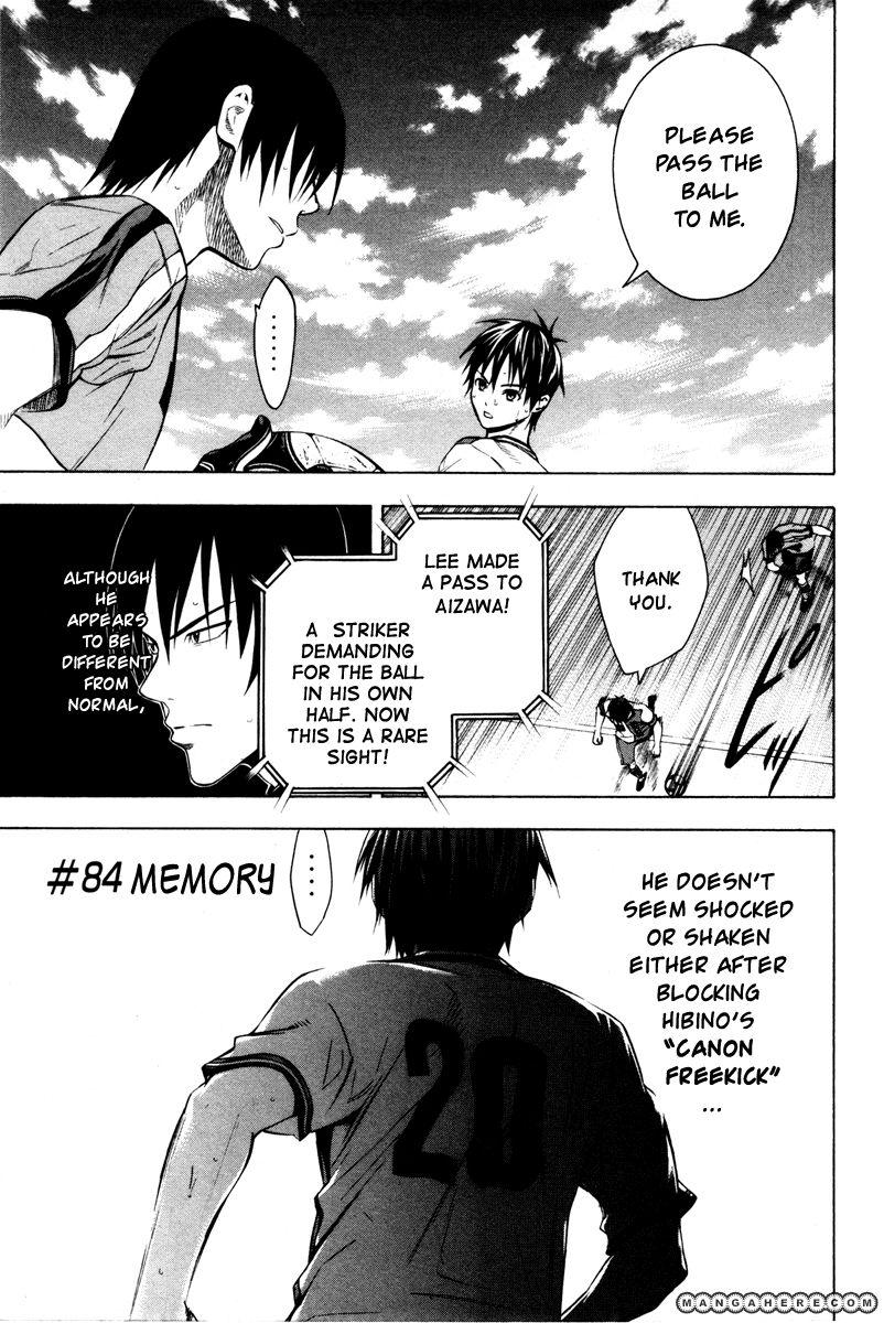 Area no Kishi 84 Page 2