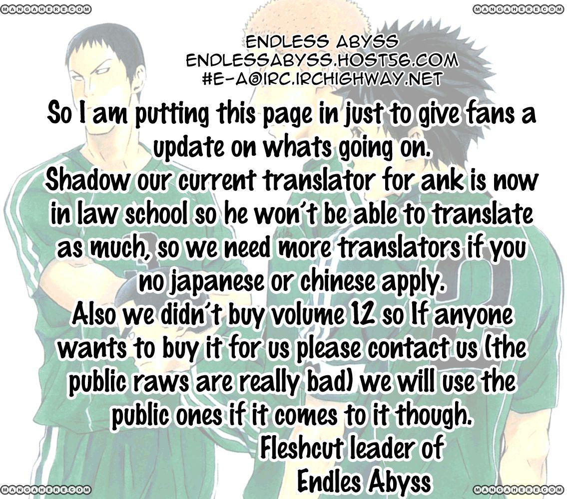 Area no Kishi 88 Page 2