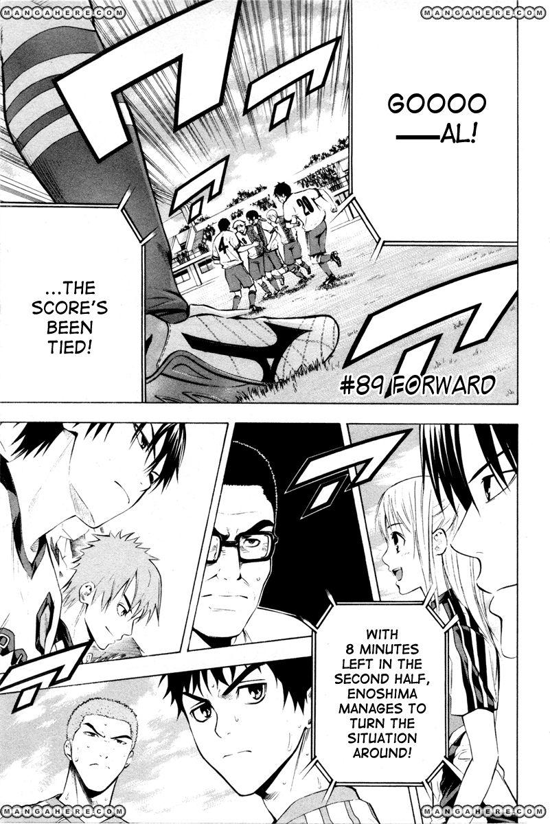 Area no Kishi 89 Page 2