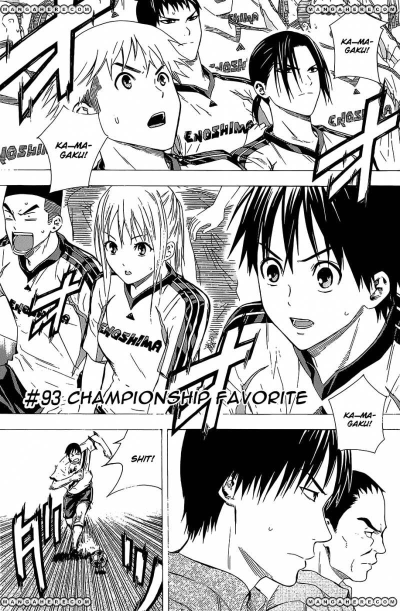Area no Kishi 93 Page 1