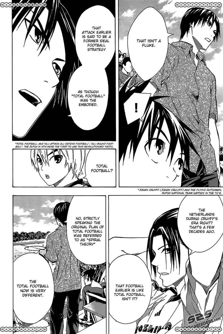 Area no Kishi 95 Page 2