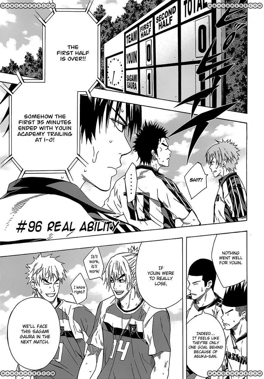 Area no Kishi 96 Page 2