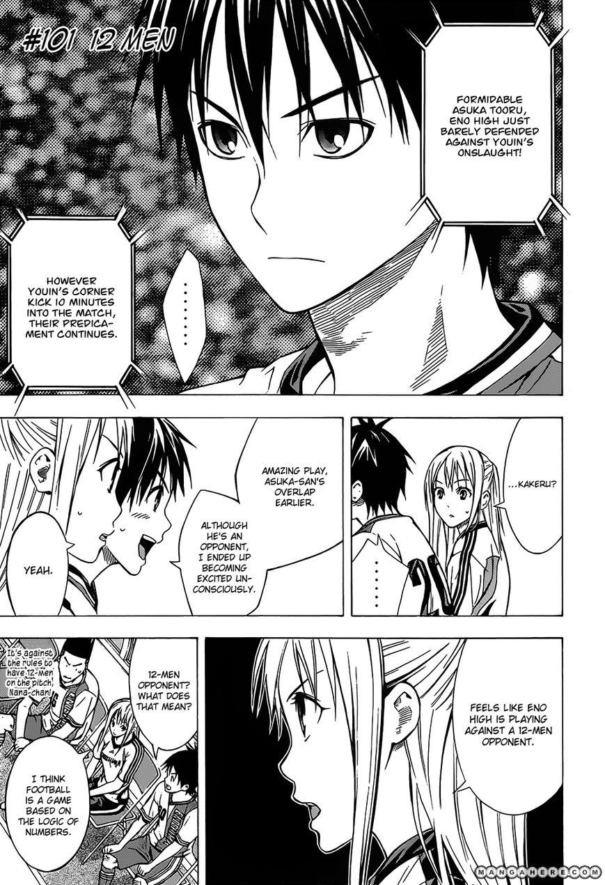 Area no Kishi 101 Page 2