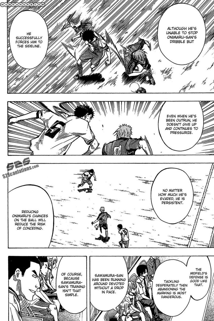 Area no Kishi 105 Page 2