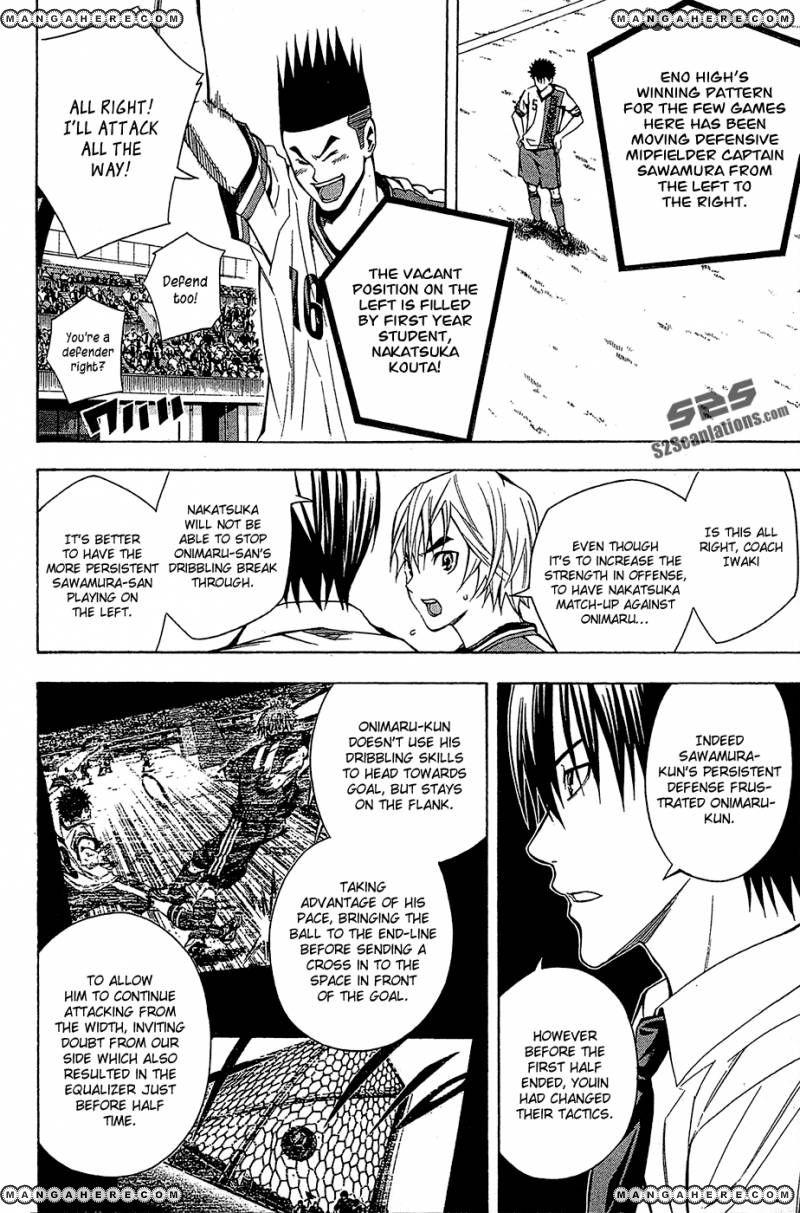 Area no Kishi 107 Page 3