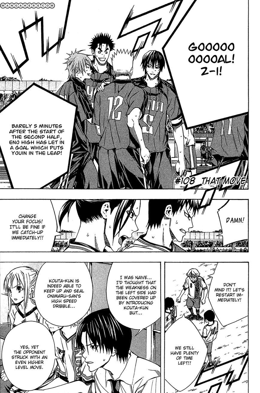 Area no Kishi 108 Page 2