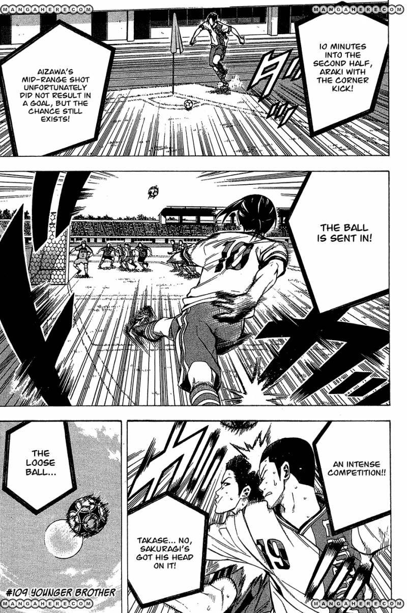 Area no Kishi 109 Page 2