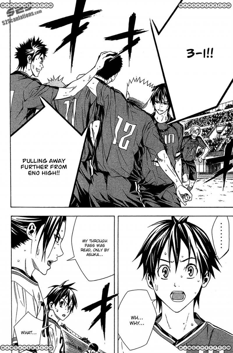 Area no Kishi 110 Page 3