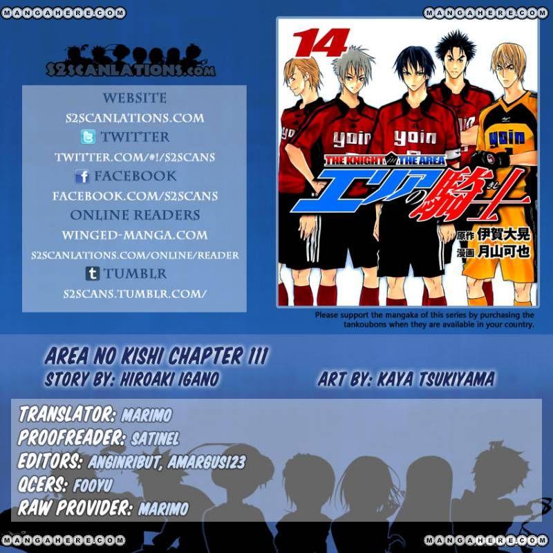 Area no Kishi 111 Page 1