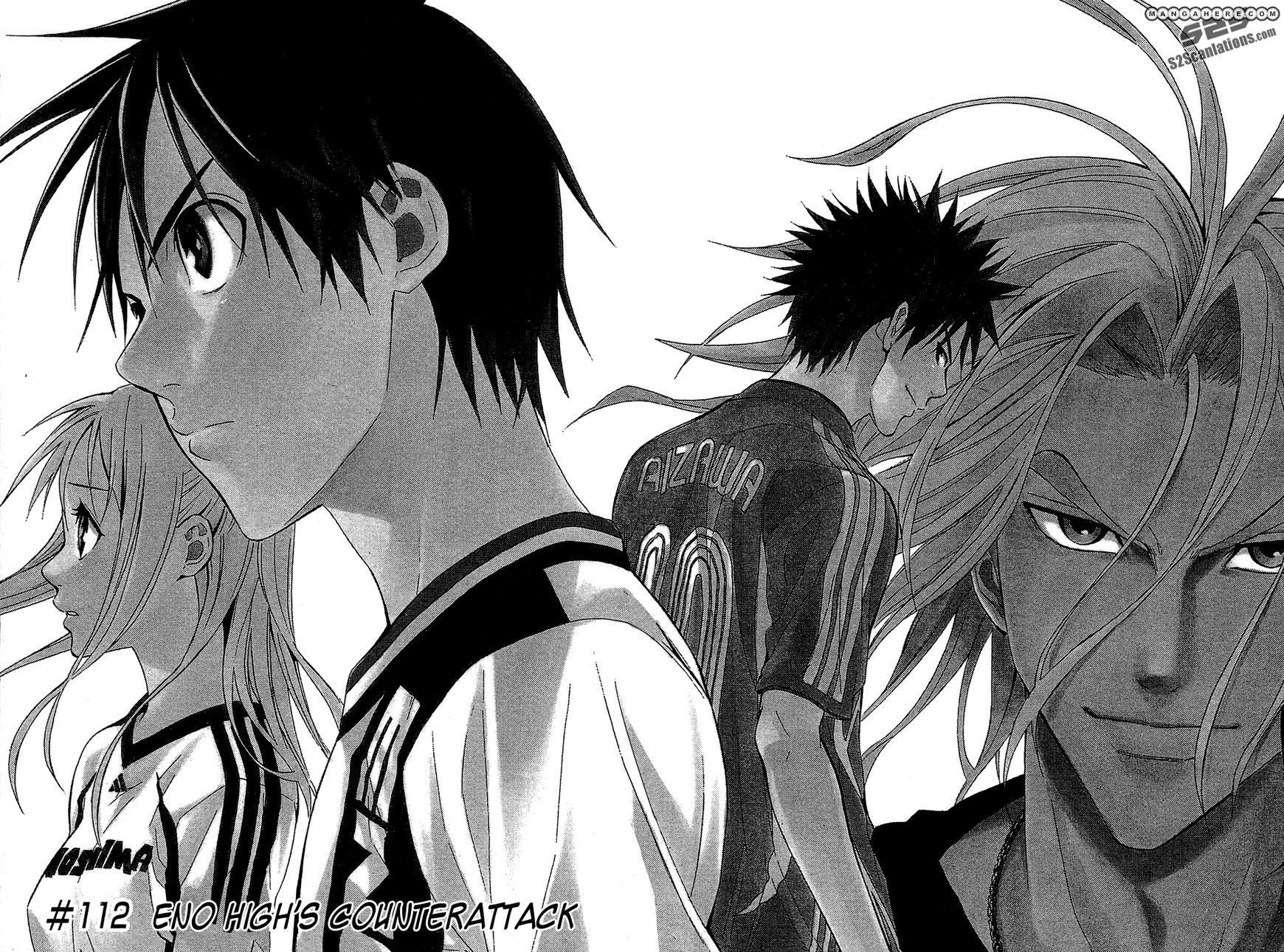 Area no Kishi 112 Page 3