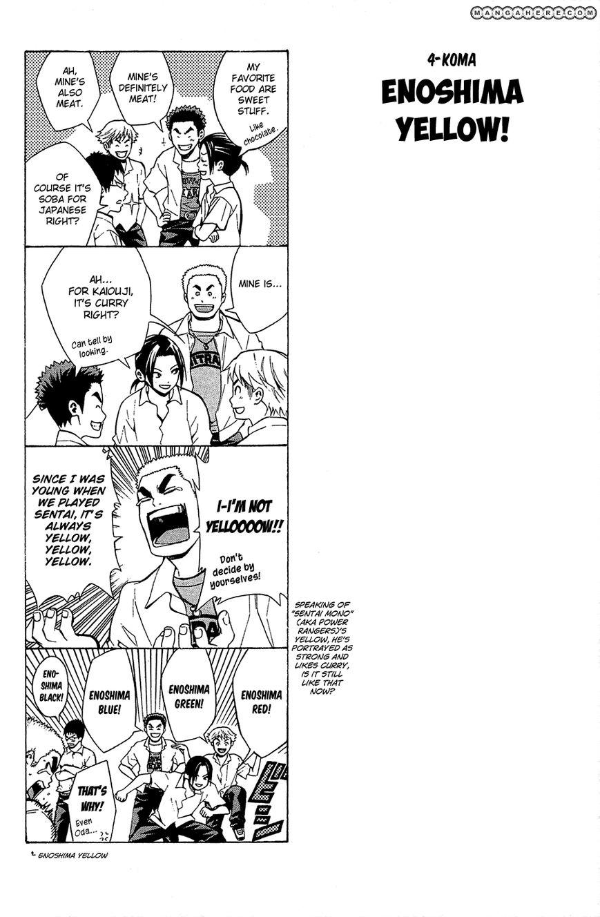 Area no Kishi 115.5 Page 2