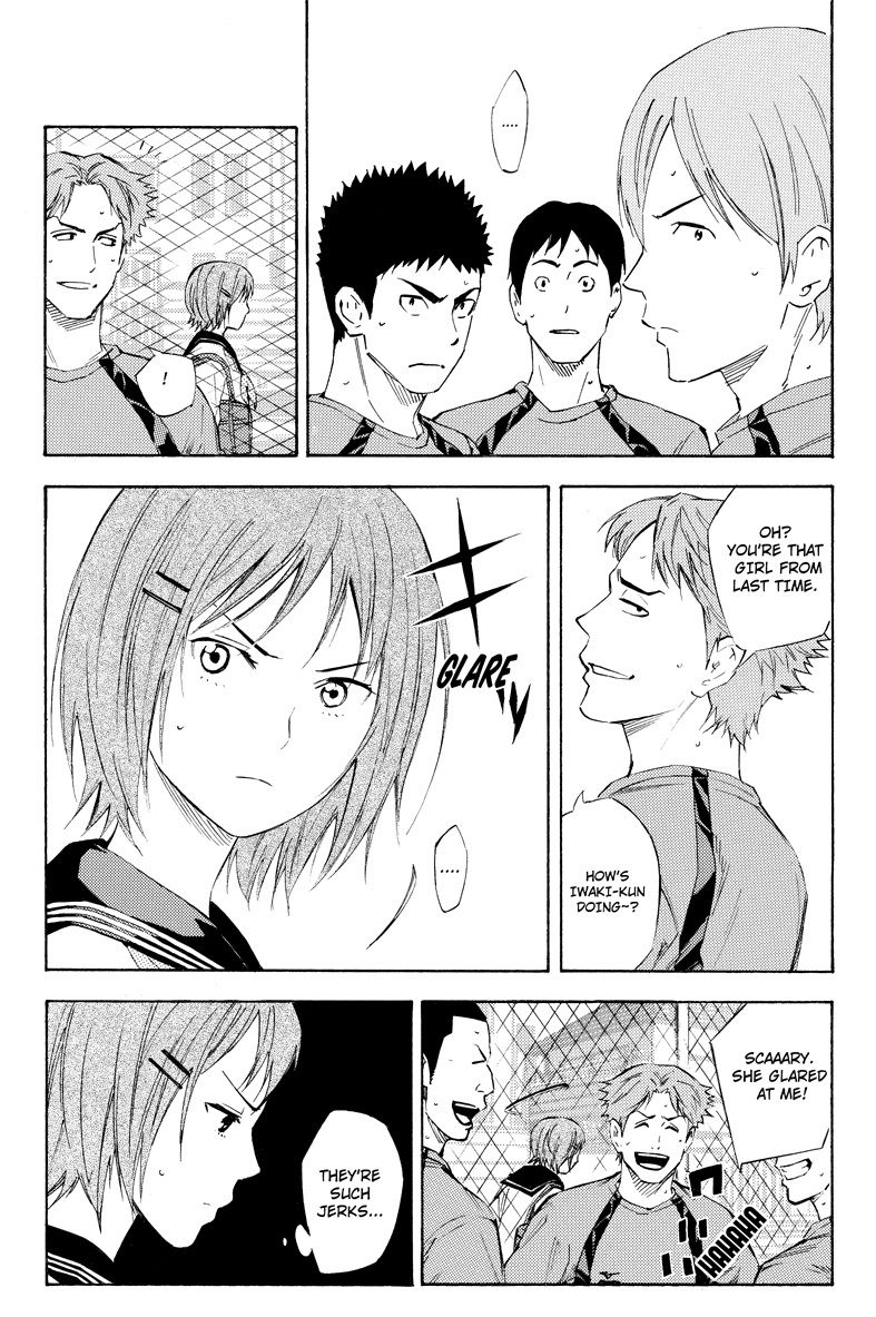 Area no Kishi 115.7 Page 2