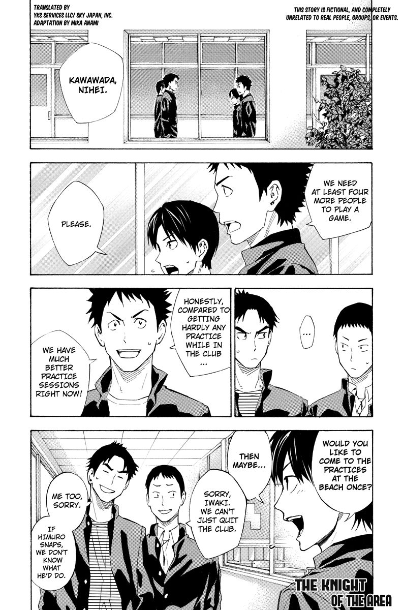 Area no Kishi 115.9 Page 1