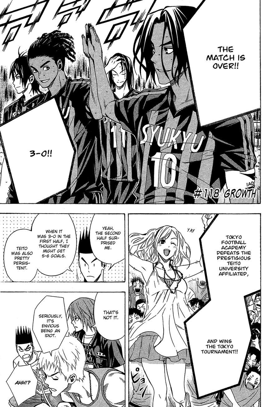 Area no Kishi 118 Page 3