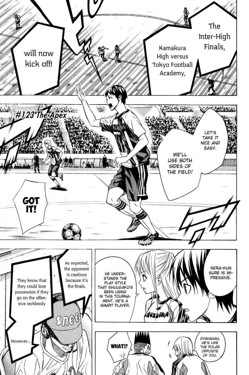 Area no Kishi 123 Page 1