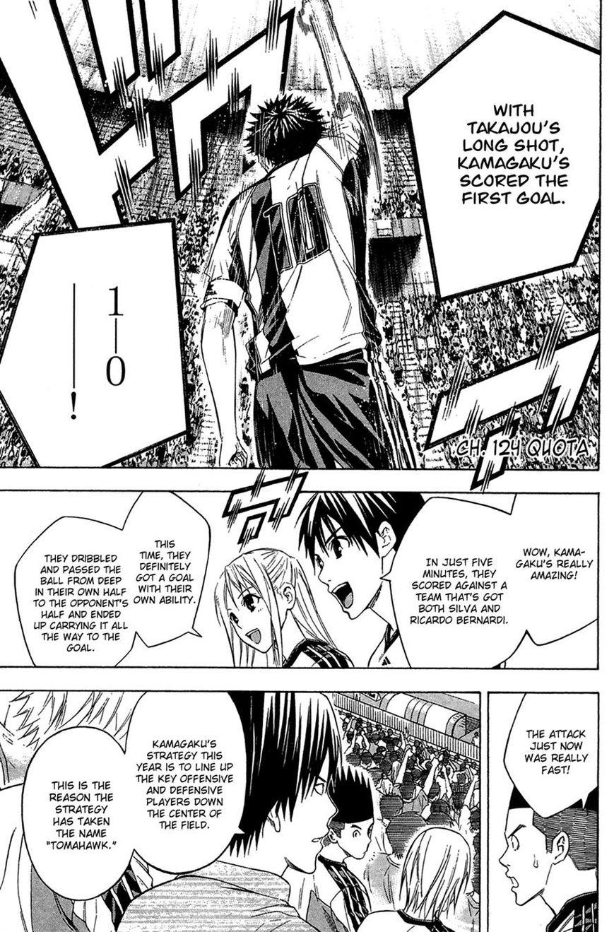 Area no Kishi 124 Page 1